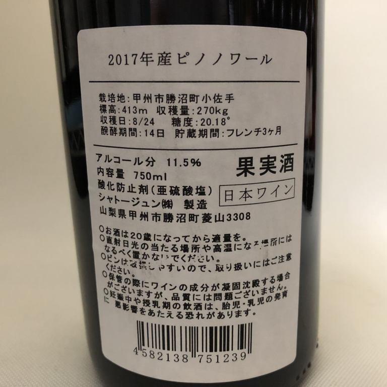 JPR0000917