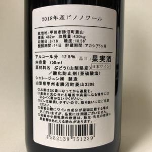 JPR0001618