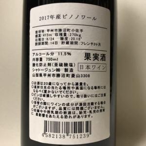JPR0001817